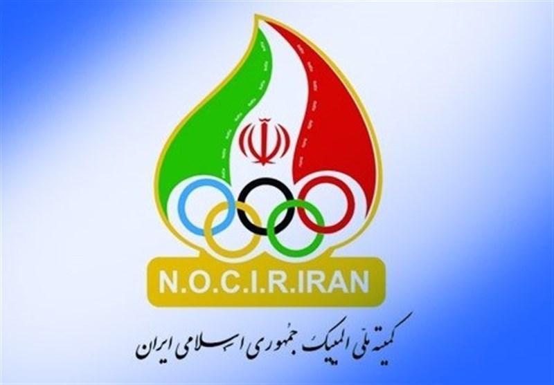 IOC پاسخ کمیته ملی المپیک را داد؛ دبیرکل و خزانه دار پیشنهادی رئیس و مورد تائید هیئت اجرایی، حق رای ندارند