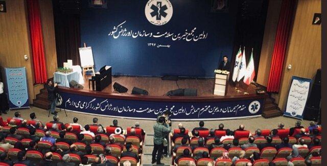 اولین مجمع خیرین سلامت و اورژانس کشور برگزار گردید