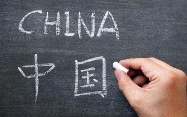 تجربه 3 ماه زندگی در چین