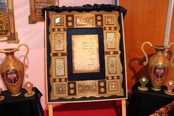 رونمایی از گنجینه هنر خاتم شیراز در نمایشگاه صنایع دستی سراسری فارس