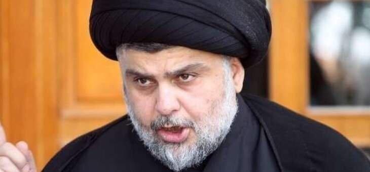 مقتدی صدر: آنچه در عراق رخ می دهد، به منزله اعلام پایان دولت است