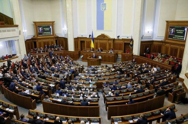 مصونیت نمایندگان مجلس اوکراین لغو می گردد