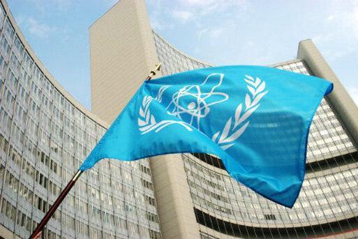عضویت عربستان در شورای حکام آژانس بین المللی انرژی اتمی
