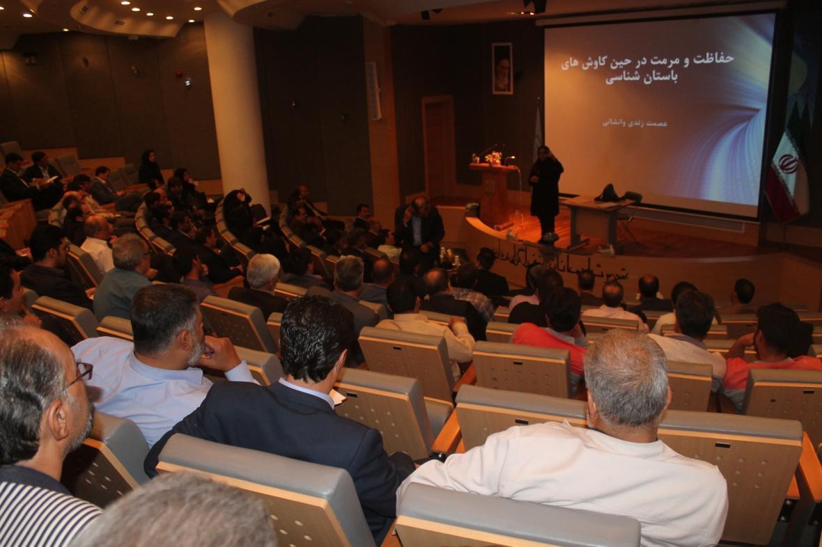 دوره های آموزشی حفاظت و مرمت اشیای تاریخی در مشهد برگزار گردید