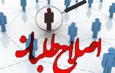 از اردوگاه اصلاح طلبان در کرمان چه خبر؟