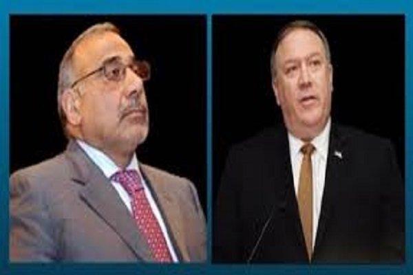 گفتگوی تلفنی وزیر خارجه آمریکا و نخست وزیر عراق