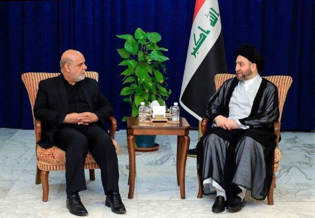دیدار ایرج مسجدی با عمار حکیم در بغداد
