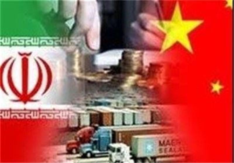 چین سرمایه گذاری در صنایع زیرساختی ایران را 2 برابر می نماید