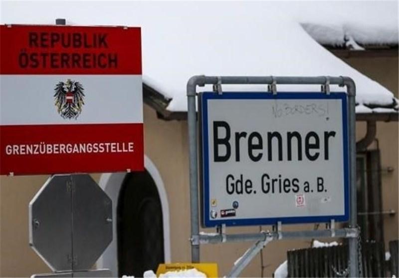 اتریش از 12 خرداد تدابیر شدیدی را در مرز ایتالیا اتخاذ می نماید
