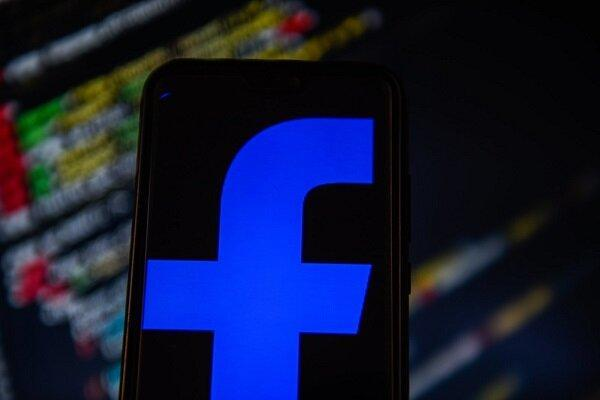 اپلیکیشن تشخیص چهره فیس بوک برای شناسایی کارمندان
