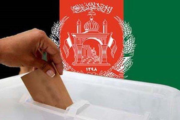 استقبال سازمان ملل از نتایج انتخابات ریاست جمهوری افغانستان
