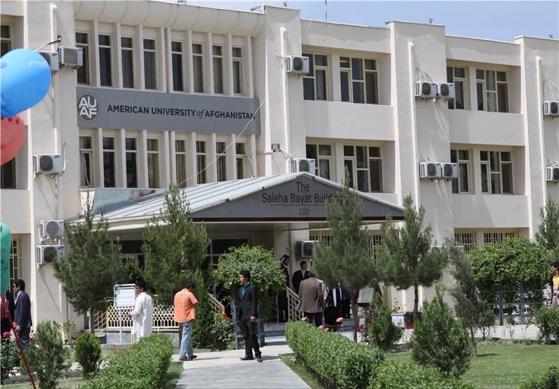 احتمال تعطیلی دانشگاه آمریکایی افغانستان؛ کمبود بودجه یا فساد مالی