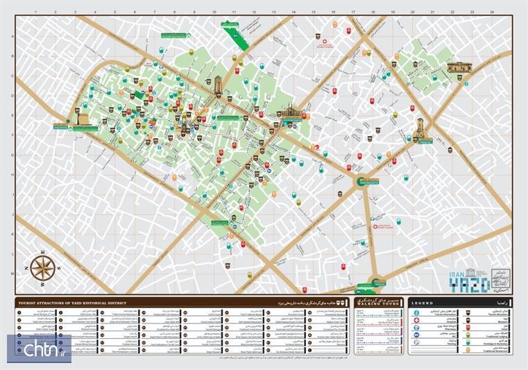 طراحی نقشه دقیق گردشگری یزد