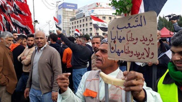 ازسرگیری اعتراضات در شهرهای مختلف عراق