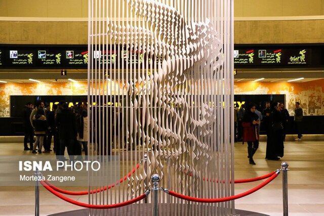 جزییات برپایی مراسم افتتاحیه جشنواره فیلم فجر در اصفهان