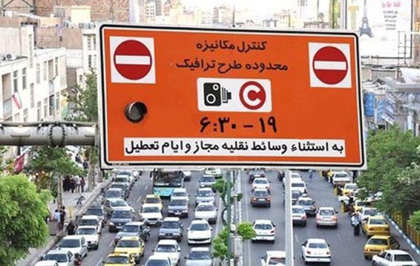 نرخ ورود به محدوده طرح ترافیک 42 هزار تومان شد