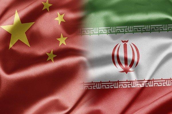 چین: بازگشت تحریم ها علیه ایران راه چاره مسائل نیست