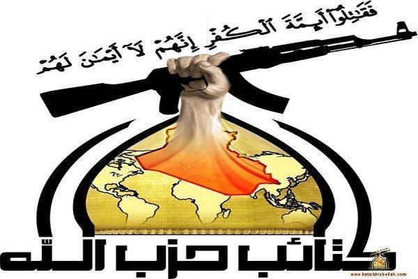 حمایت گردان های حزب الله عراق از جانشین شهید ابومهدی المهندس