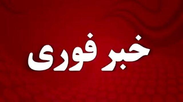کلیه کلاس های آموزشی دانشگاه های یزد تعطیل شد