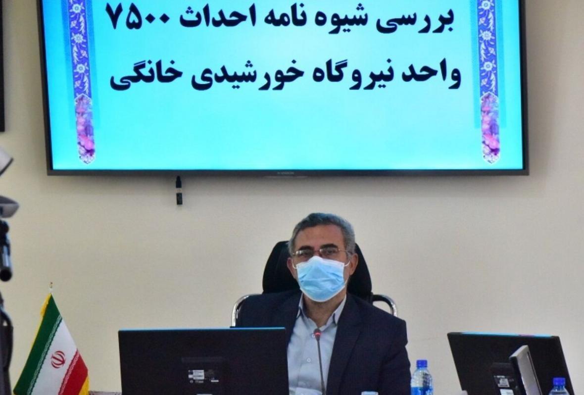 خبرنگاران 3 هزار میلیارد ریال در بخش انرژی خورشیدی خراسان جنوبی هزینه می شود
