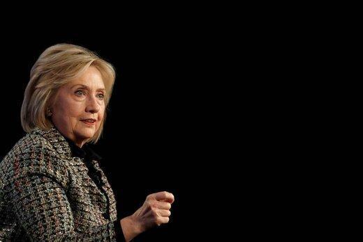 هیلاری کلینتون: دولت بعدی آمریکا باید به برجام برگردد