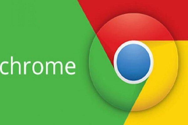 گوگل کروم درباره فرم های ثبت نامی نامعتبر به کاربر هشدار می دهد