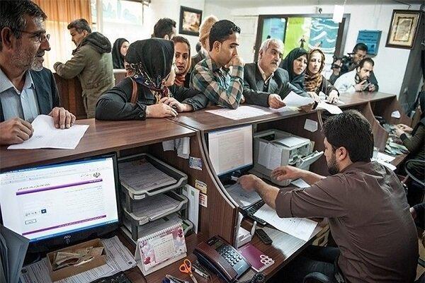 نتایج رتبه بندی دفاتر پیشخوان دولت اعلام شد