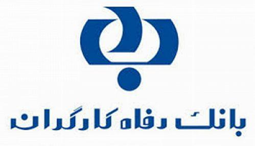 خدمات بانکداری اینترنتی توسعه یافت
