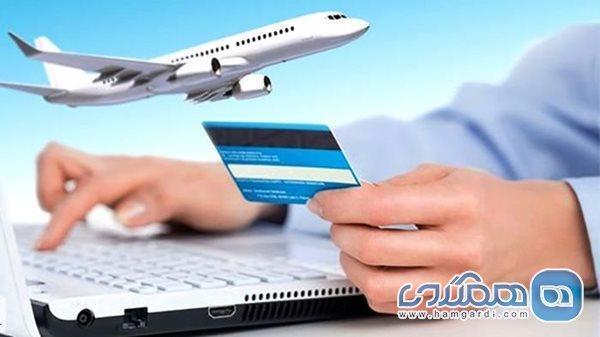 مسدود شدن بلیط های ارزان توسط شرکت های هواپیمایی