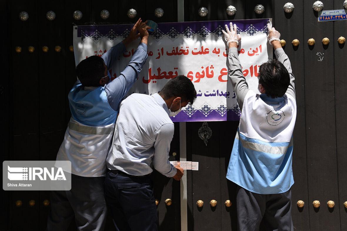 خبرنگاران 90 تالار پذیرایی در کرمانشاه پلمب شد