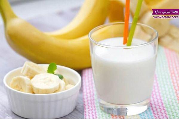 خواص شیر موز چیست؟