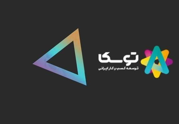 تکذیب ارتباط شرکت توسکا با مجموعه بایا