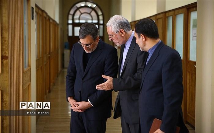 معاون کنسولی، مجلس و ایرانیان وزارت خارجه تغییر کرد