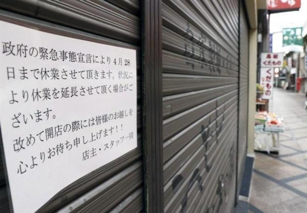 کرونا 80 هزار نفر را در ژاپن بیکار کرد