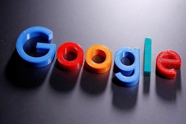 گوگل اتهام انحصارطلبی علیه خود را رد کرد