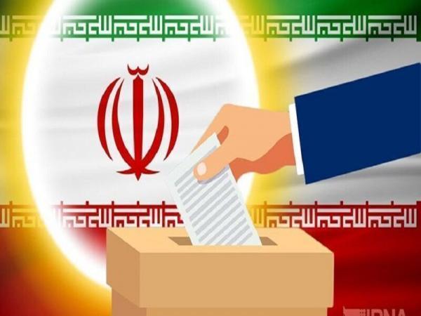 خبرنگاران 199 نفر در شهرستان شاهرود برای انتخابات شورای اسلامی نام نویسی کردند