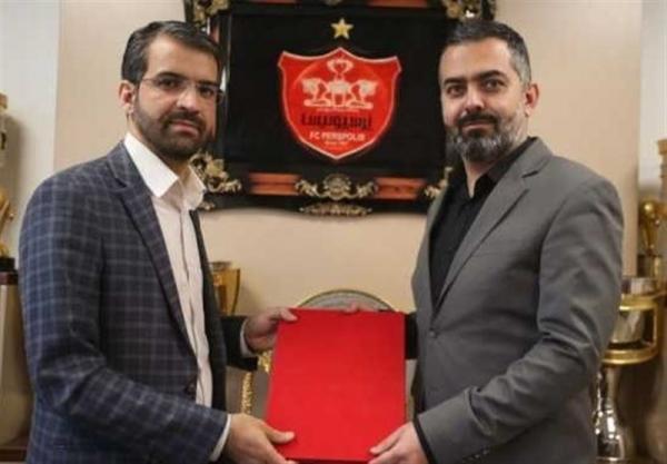 معاون جدید اقتصادی، اداری و پشتیبانی باشگاه پرسپولیس منصوب شد