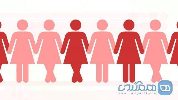 باورهای اشتباه در خصوص بی اختیاری ادرار در خانم ها