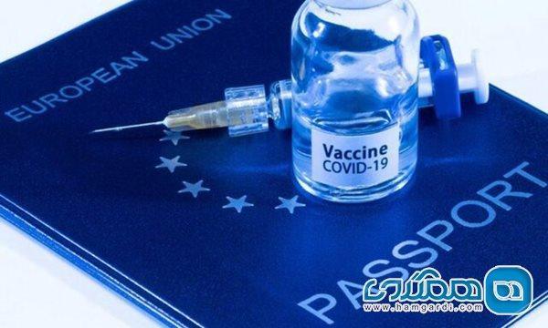 آیا گذرنامه های واکسن راهکاری برای گردشگری ایمن هستند؟
