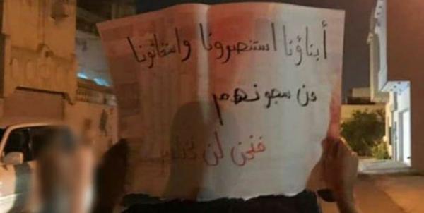 حمله زندانبانان بحرینی به زندانیان در زندان جو