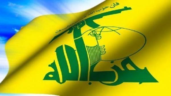 حزب الله لبنان فاجعه انفجار در بیمارستان ابن الخطیب بغدادرا تسلیت گفت