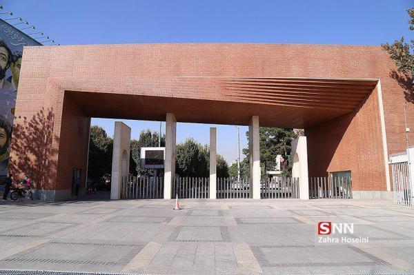 مهلت دفاع دانشجویان ارشد دانشگاه شریف تمدید شد