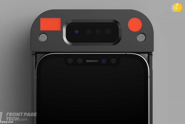 سیستم تازه فیس آی دی سازگار با ماسک اپل
